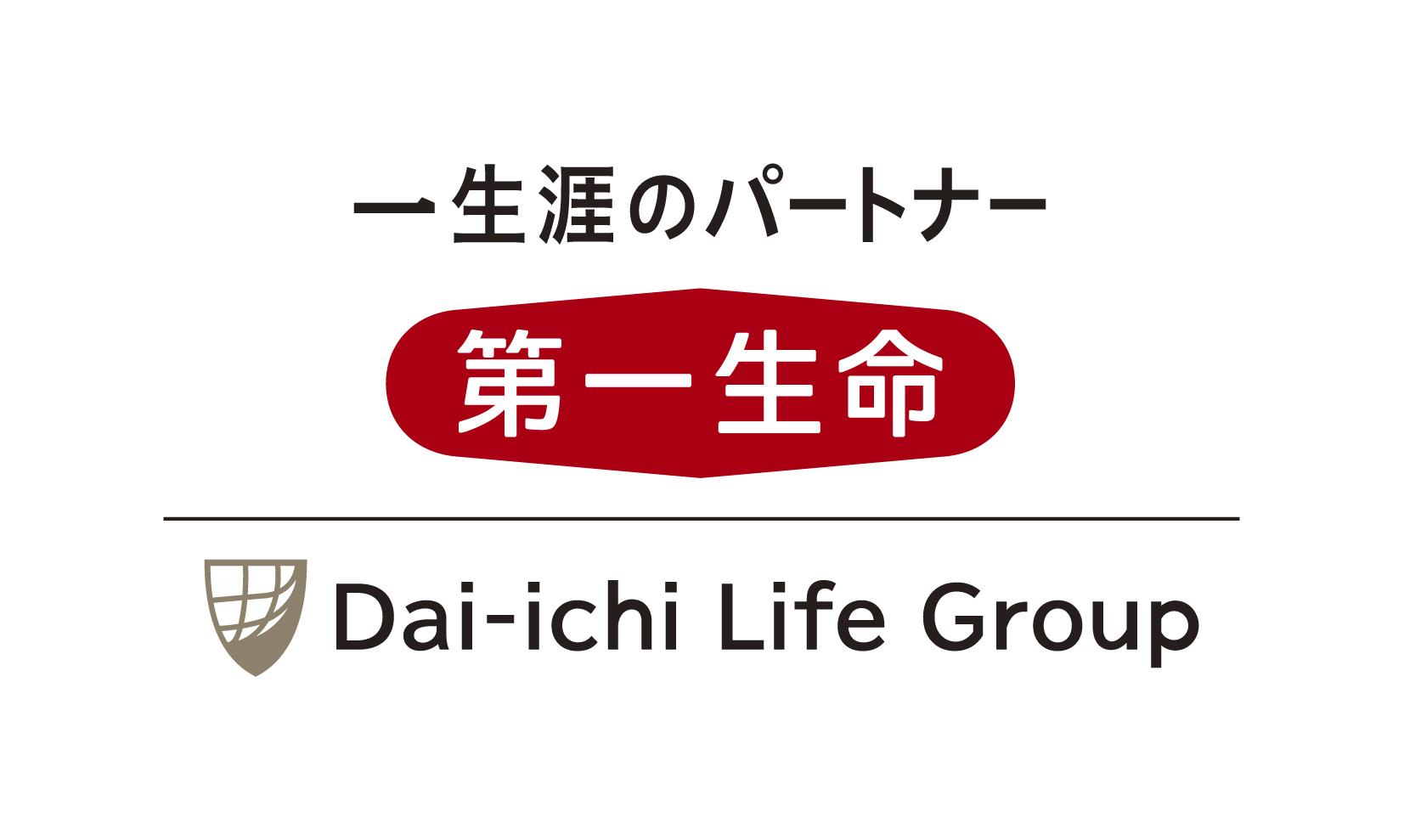 第一生命保険株式会社